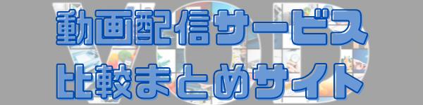 FODドラマ『過ちスクランブル』の見逃し動画